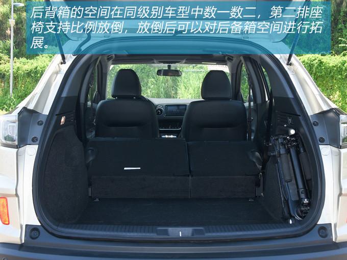 好车不怕晚东风本田首款纯电动车型X-NV试驾-图14