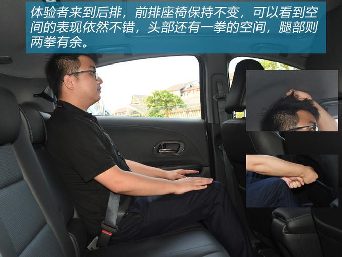 好车不怕晚东风本田首款纯电动车型X-NV试驾-图15