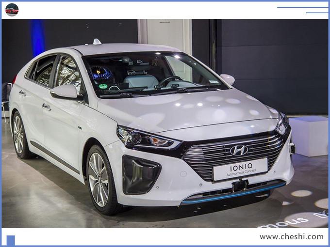 现代推L4自动驾驶技术 新插混轿车将率先应用-图2