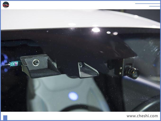 现代推L4自动驾驶技术 新插混轿车将率先应用-图4