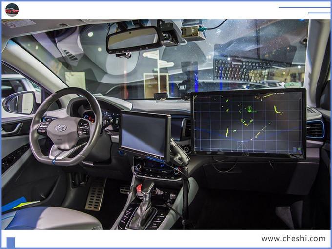 现代推L4自动驾驶技术 新插混轿车将率先应用-图5