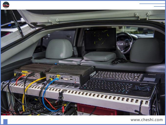 现代推L4自动驾驶技术 新插混轿车将率先应用-图7