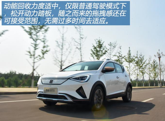 大众很懂中国消费者 但江淮大众思皓E20X却是个例外-图2