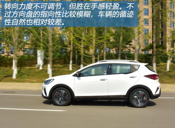 都说大众很懂中国消费者 江淮大众思皓E20X或许是个例外-图8