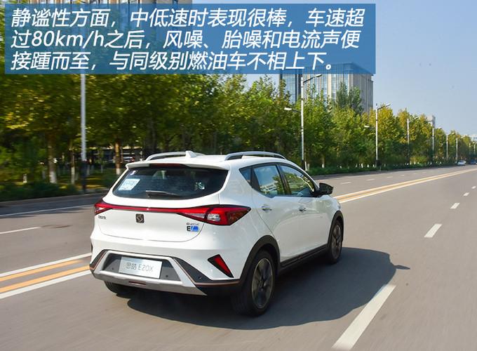 都说大众很懂中国消费者 江淮大众思皓E20X或许是个例外-图12