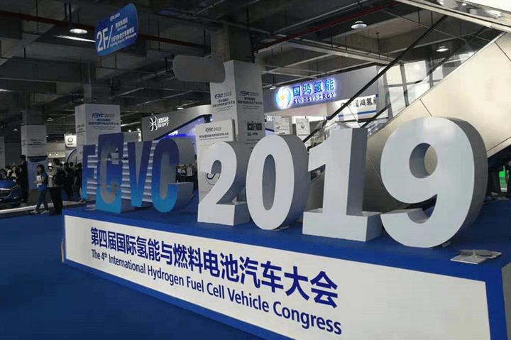 电池,氢燃料电池汽车,江苏如皋,上汽集团,长城汽车