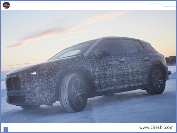 宝马大型电动SUV信息曝光 配曲面大屏+自动驾驶-图3