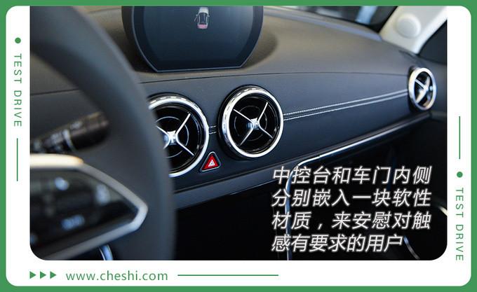 驾驶感受超越期待赛麟汽车迈迈性能初体验-图16