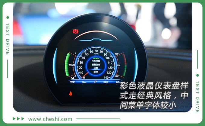 驾驶感受超越期待赛麟汽车迈迈性能初体验-图18