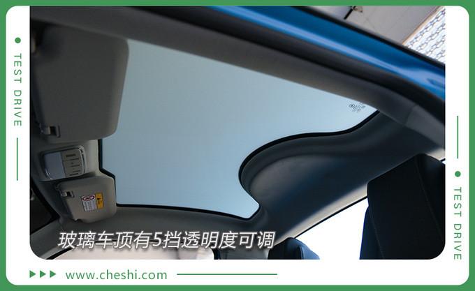 驾驶感受超越期待赛麟汽车迈迈性能初体验-图23