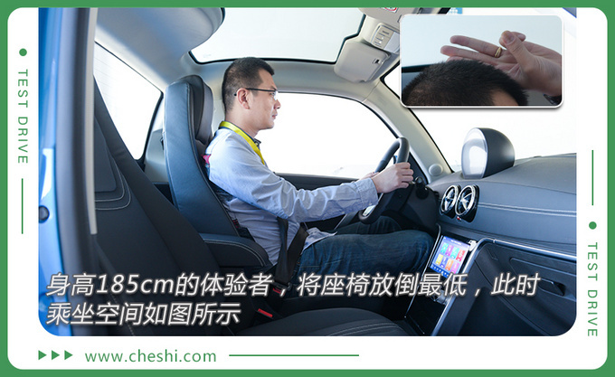 驾驶感受超越期待赛麟汽车迈迈性能初体验-图26
