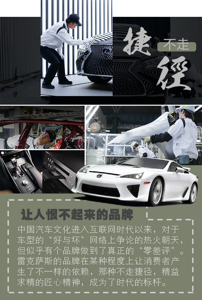 六座配六缸雷克萨斯RXL手把手教你造豪车-图2