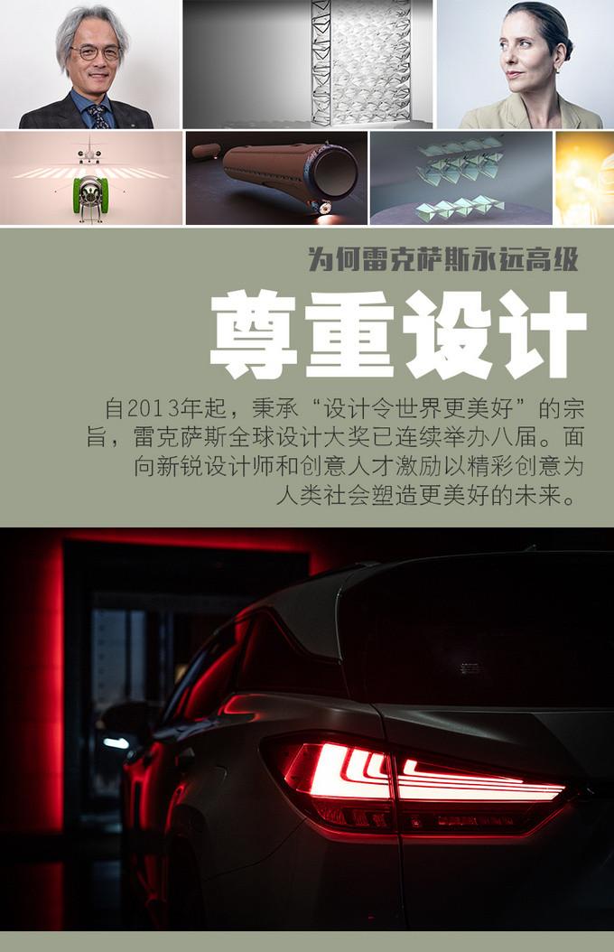 六座配六缸雷克萨斯RXL手把手教你造豪车-图6