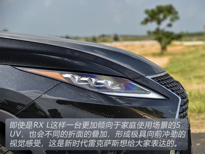 六座配六缸雷克萨斯RXL手把手教你造豪车-图11