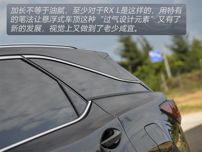 六座配六缸雷克萨斯RXL手把手教你造豪车-图14