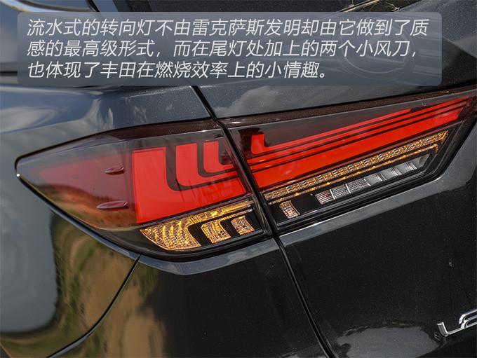 六座配六缸雷克萨斯RXL手把手教你造豪车-图16
