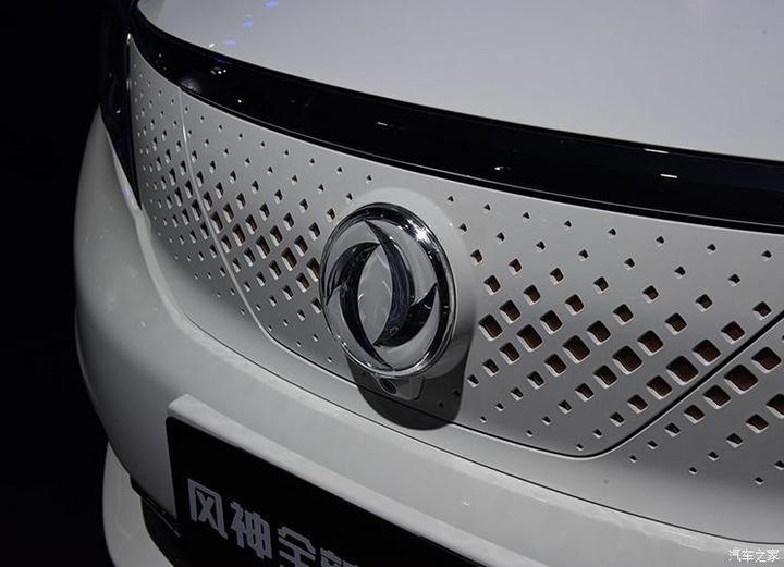 东风汽车:完成新能源汽车产业基金备案