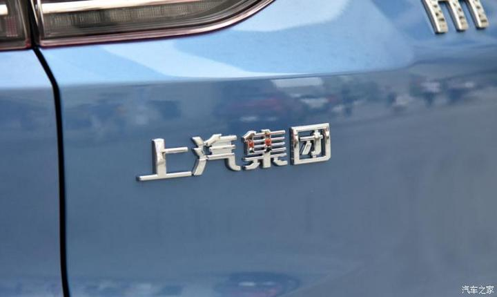 上汽集團計劃2025年海外銷量突破百萬輛