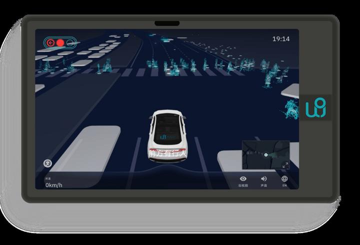 黑科技,前瞻技术,自动驾驶,文远知行,文远知行WeRide Viz,文远知行可视化产品