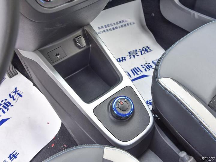 东风风行 风行T1EV 2020款 豪华型