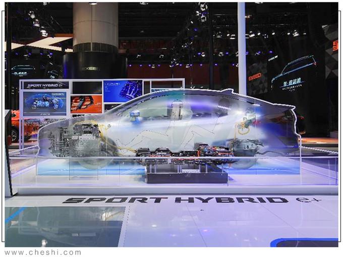 最全能的混动车 本田明年将导入全新PHEV系统-图3