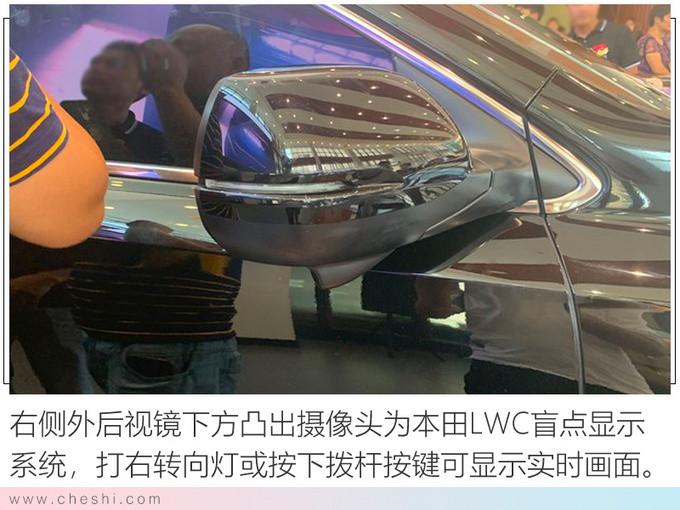 广汽本田皓影到店实拍 配CR-V同款内饰年内上市-图5