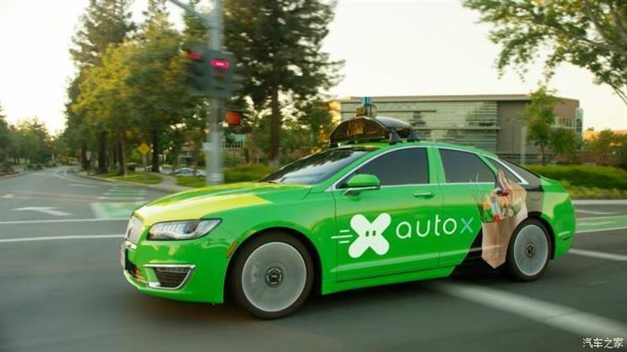 自动驾驶,AutoX无人车队,自动驾驶试运营