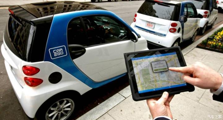 德國權威機構:共享汽車發展沒達到預期