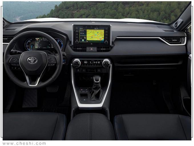 丰田RAV4混动版信息曝光 配置升级这项给你惊喜-图5