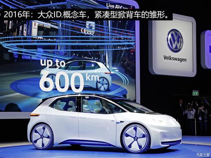 SUV,销量,大众集团,MEB电动平台,大众ID.3