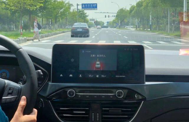 自動駕駛,智能座艙,L2自動駕駛,線控轉向技術,C-v2x