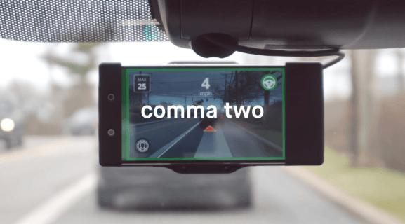 黑科技,前瞻技术,Comma.ai,Comma Two,辅助驾驶硬件