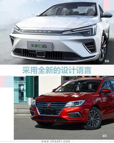 上汽推全新纯电轿车,尺寸更大,造型很别致,14万你买吗?