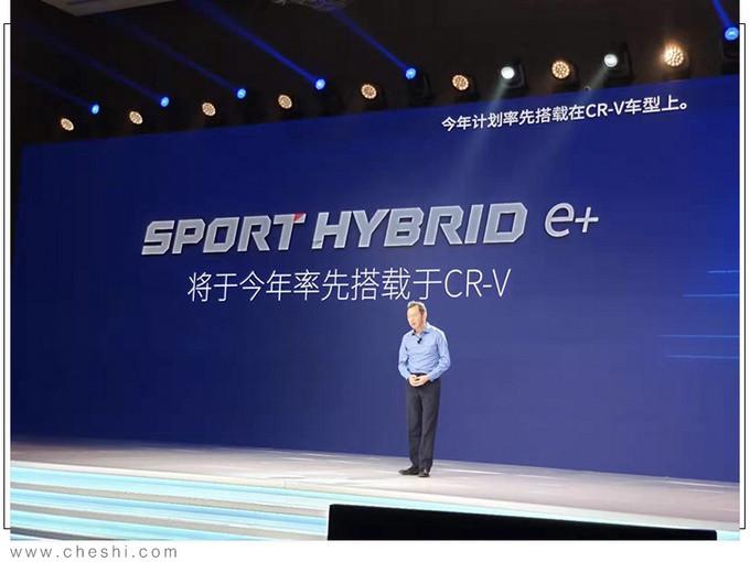 东风本田CR-V插混版年内上市 25万还选途观L?