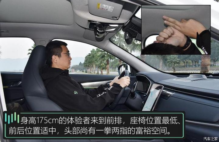 威马汽车 威马EX6 2020款 Plus 首发创始人版
