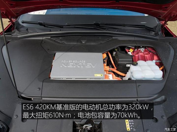 蔚来 蔚来ES6 2019款 420KM 运动版