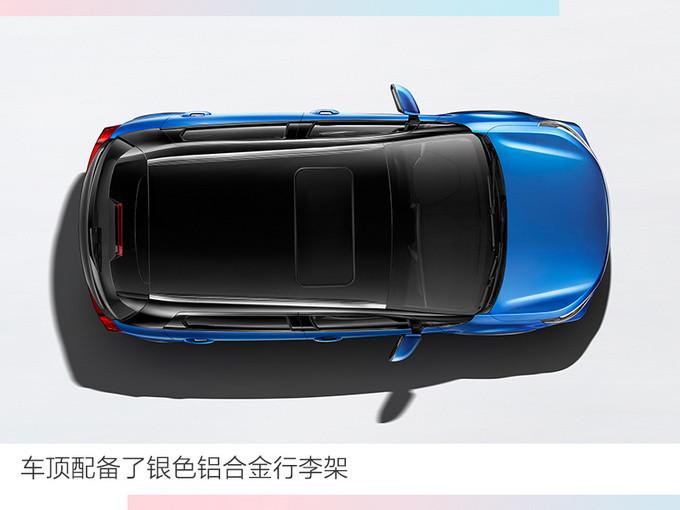 吉利全新枫叶品牌曝光纯电SUV下月将预售-图4