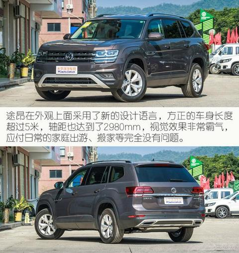 30万买合资7座SUV,这几款实力强悍,汉兰达也不敢吱声!