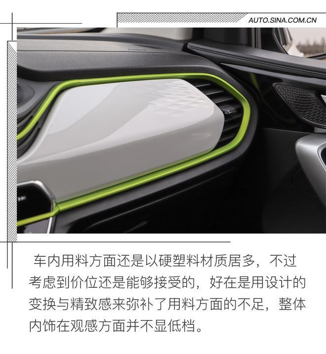 这可不是老年代步车 试驾长安新能源奔奔E-Star