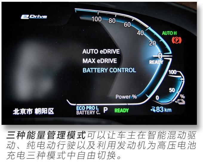 最快的宝马5系竟然是这款,百公里油耗才1.5L!它是怎么做到的?