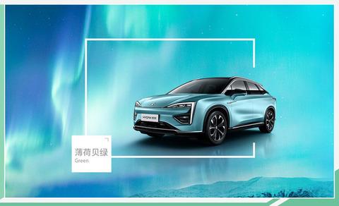 广汽蔚来HYCAN 007将于4月上市 全系共6种配色