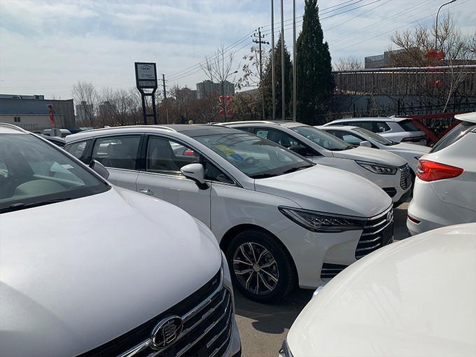 比亚迪宋Pro EV优惠3千 本月31日内购车送电钱-图1