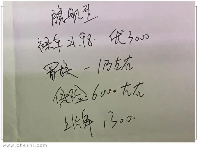 比亚迪宋Pro EV优惠3千 本月31日内购车送电钱-图5