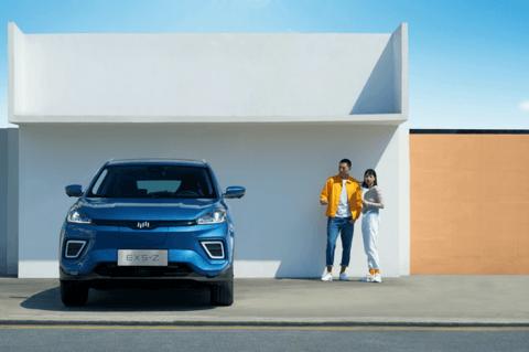 零接触智能交互纯电SUV 威马全新EX5-Z开启预售