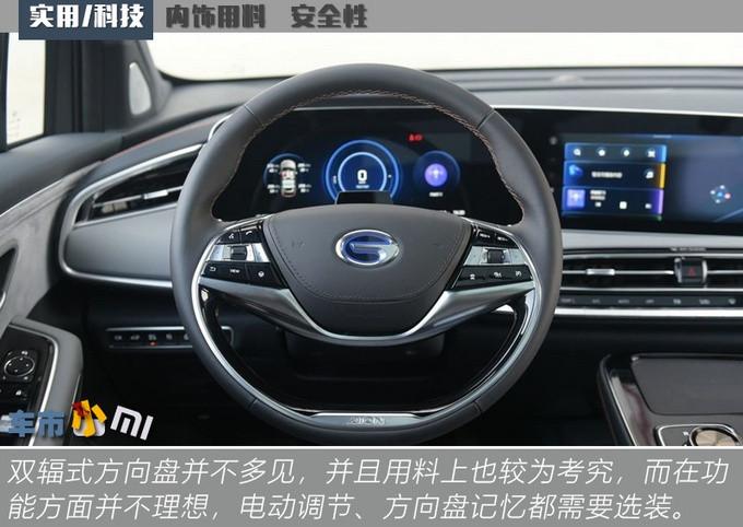 这款国产电动车竟与特斯拉Model 3一个价,除了650km续航还有啥