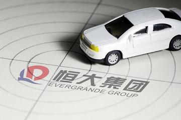 又签五家企业 恒大要造15款新能源车