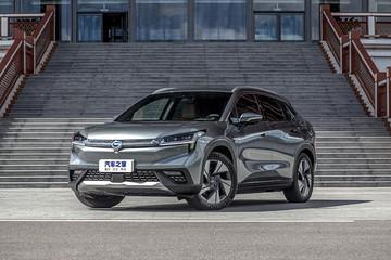 还有6天上市 Aion LX首辆量产车型下线