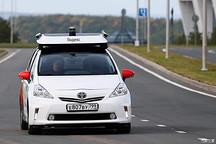 行驶160万公里 Yandex自動駕駛出新成绩