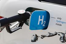 """长城将量产""""氢动力""""燃料电池车 所有核心技术自主研发"""