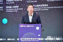 交通运输部徐亚华:推动车辆技术创新 优化车辆出行管理
